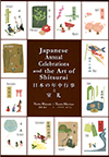 Japanese Annual Celebrations and the Art of Shitsurai―日本の年中行事と室礼